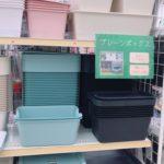 蓋つき収納ボックスはダイソーやセリアの100均商品で十分におすすめ