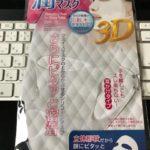 ダイソーの潤いシリコーンマスク3Dは乾燥肌対策におすすめ