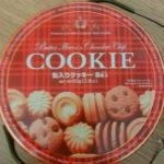 ダイソーの缶入りのバターフレ-バ-&チョコレートチップクッキー