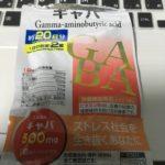 GABAサプリはダイソーが約20日分で安くておすすめ